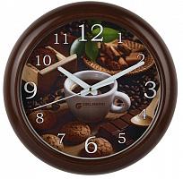 Часы настенные GL-917