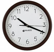 Часы настенные GL-912 (285мм)