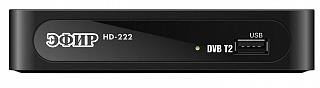 Ресивер цифр.  DVB-T2 HD Эфир HD-222
