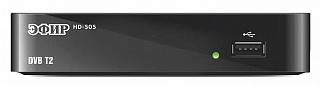 Ресивер эфирный цифровой DVB-T2 HD HD-505, Эфир