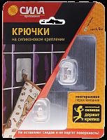 Крючки  СИЛА Крючки на силикон. крепл. 6.8х6.8, СЕРЕБРО, до 1,5 кг, 2 шт. [SH68-S2S-24]