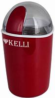 Кофемолка KL-5059 (1x24)