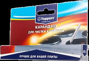 1306 IR5 Topperr Карандаш для чистки конфорок электро- и газовых плит