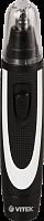 Триммер Vitek VT-2515