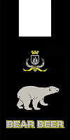 Майка Медведь 30*15 (25мкм)