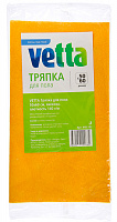 448-183 Тряпка для пола 50х60см VETTA , вискоза, плотность 140г/м