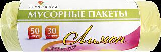 Мусорные пакеты с зап. лимона 30л 50шт 6/60 4929 (7579 из короба 6/60)