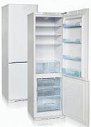 Распродажа холодильников Бирюса!