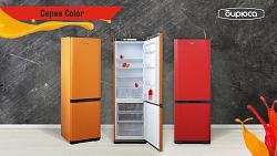 Цветной холодильник по цене белого!