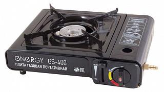 Плита газовая портативная ENERGY GS-400 (кейс, 2 типа подкл. газа)